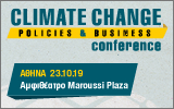 Climate Change Conference 2019